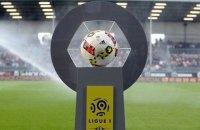 Во Франции разработали три варианта распределения мест в досрочно завершенном футбольном чемпионате