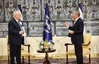 Посол Украины вручил верительные грамоты президенту Израиля