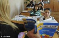 В Финляндии предлагают шведский язык заменить на русский