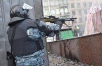 """""""Правий сектор"""" заявив про 200 активістів з вогнепальними пораненнями"""