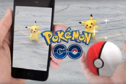 МВС пропонує винести на засідання Кабміну питання гри Pokemon GO