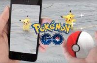 МВД предлагает вынести на заседание Кабмина вопрос игры Pokemon GO