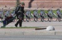 Українці більше бояться економічних наслідків карантину, ніж епідемії