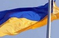 В Киеве появится огромный флаг