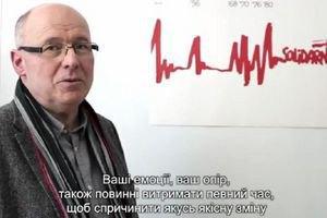 """Ветерани польської """"Солідарності"""" закликали українців не здаватися"""