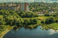 Прокуратура обжаловала восемь детальных планов территории Киева за 2016-2017 годы