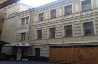 Суд арестовал дом в Киеве, который хочет приватизировать Владимир Кличко