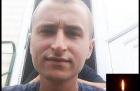 На Донбасі загинув 24-річний військовий з Рави-Руської