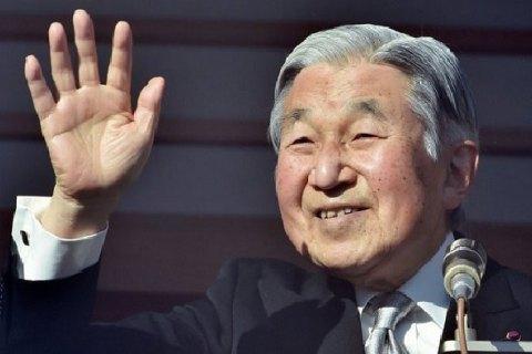 Імператор Японії заявив про бажання зректися престолу