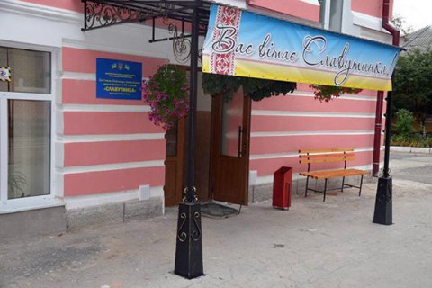 У Кам'янці-Подільському закривають початкову школу, де навчається 210 дітей
