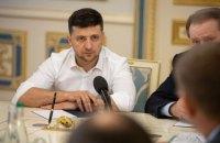 Зеленський затвердив склад робочої групи з реінтеграції Донбасу