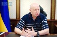"""Турчинов высказался о """"совместной проверке"""" украинских позиций с представителями оккупантов"""