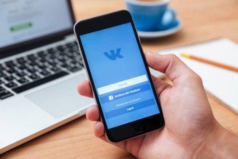 """РНБО візьме на облік та перевірятиме українських користувачів """"ВКонтакте"""""""
