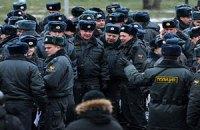 На охрану московских митингов отправят 9 тысяч полицейских