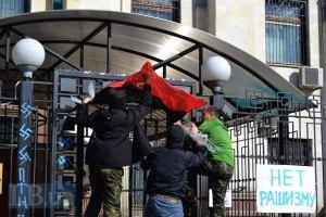 МВД возбудило дело из-за пикета российского посольства: 3 активиста задержаны