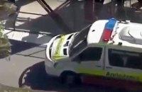 4 людини загинули в найбільшому австралійському парку розваг