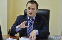 Холодницкий попросил сменить следователей и прокуроров по его делу
