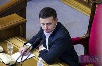 Зеленський звільнив Баканова, Пристайка і Загороднюка з колишніх посад