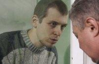 Заарештованого в Україні за шпигунство білоруса звільнили з-під варти за день до зустрічі Зеленського з Лукашенком