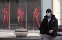 """В Киеве """"общественным местом"""", где нужно надевать маску, объявили весь город"""