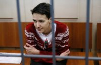 Савченко відновила голодування (документ)