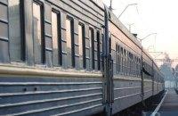 Пять поездов задержали на час во Львовской области из-за отсутствия электроэнергии