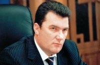Секретар РНБО Данилов очолив Національний координаційний центр кібербезпеки