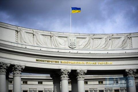 Россия закроет часть акватории Черного моря для иностранных военных кораблей под предлогом учений, - МИД Украины