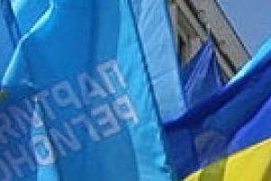 """ПР отложила вопрос """"широкой коалиции"""" до вторника"""