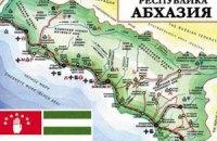 Правительство непризнанной Абхазии отправлено в отставку