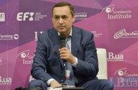 Мартиненко закликав Раду розглянути законопроекти, пов'язані з газовим ринком