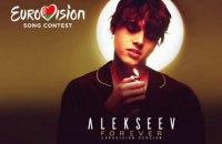 Украинский певец поедет на Евровидение от Беларуси