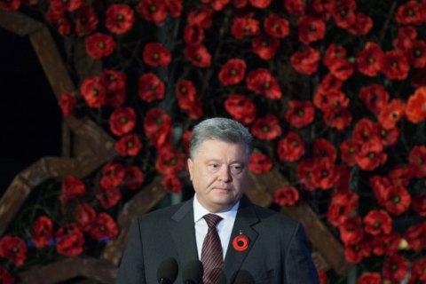 Україна згадує жертв Другої світової війни