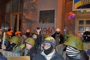 Мітингувальники знову обживають будівлю КМДА
