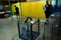 У Донецьку на дільниці виставляють не всі урни (ДОДАНО ВІДЕО)