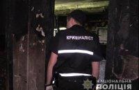 В Киеве в результате взрыва в многоэтажном доме погиб пенсионер