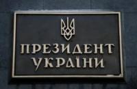 Текст законопроекту про імпічмент оприлюднено на сайті Ради