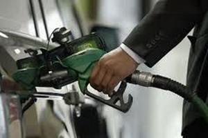 В Нью-Йорке ограничили продажу топлива