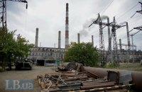 На Луганской ТЭС двое рабочих подорвались на гранате