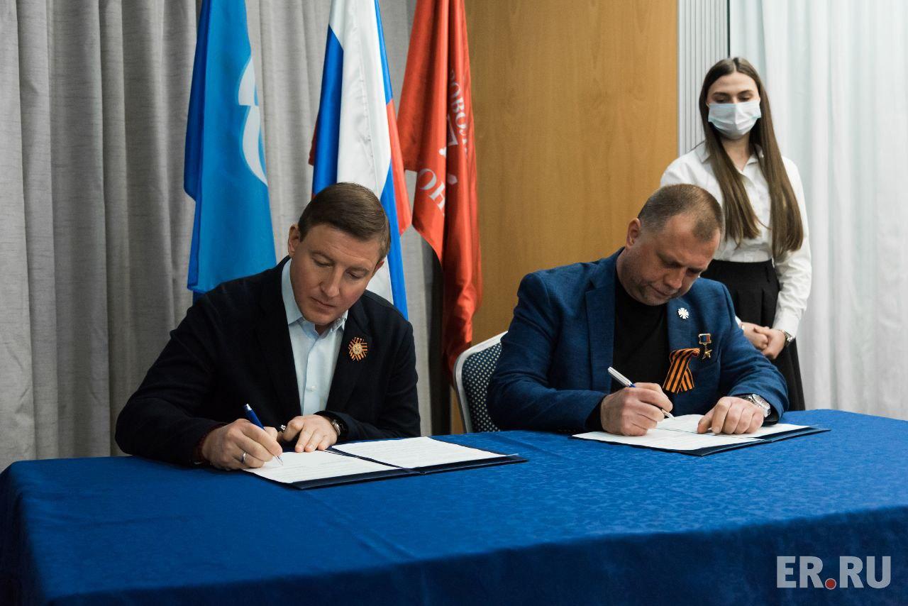 Секретарь генерального совета партии «Единая Россия» Андрей Турчак и глава «Союза добровольцев Донбасса» Александр Бородай (справа) заключают соглашение в Донецке, 10 мая 2021