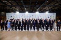 """У КВЦ """"Парковий"""" відбувся саміт Кримської платформи. Відео"""