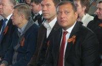 Добкин призвал перенести госучреждения в Харьков