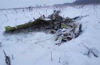 Среди пассажиров разбившегося Ан-148 был гражданин Швейцарии и трое детей