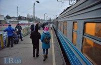 """""""Укрзализныця"""" назвала самые убыточные пригородные поезда"""