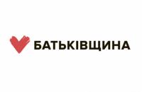 """""""Батькивщина"""" объявила о победе над БПП на выборах территориальных общин"""