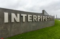 США вводят антидемпинговые пошлины на трубы Пинчука