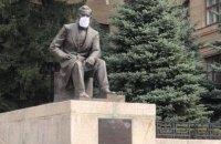Режим надзвичайної ситуації запровадили в Харківській області