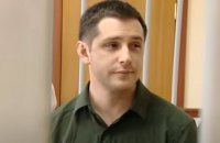 У Росії студента зі США засудили до 9 років колонії за опір поліції під час затримання