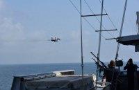 """Нідерланди звинуватили Росію в """"агресивних діях"""" проти її фрегата в Чорному морі"""