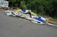 США передали следствию тайные данные о сбитом на Донбассе Boeing-777